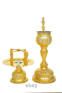 Orthodox Christian Byzantine Liturgy 5 pcs Two-Tone 300 ml cup chalice set