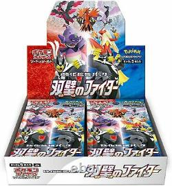 Pokemon Card Game Sword & Shield Expansion Pack Twin Two Fighter 10 BOX SET