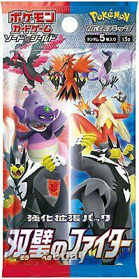 Pokemon Card Game Sword & Shield Expansion Pack Twin Two Fighter 5 BOX SET JAPAN