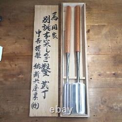 Two Japanese slicks, sasunomi, Otsuki nomi, 90mm and 48mm boxed set