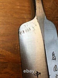 Deux Slicks Japonais, Sasunomi, Otsuki Nomi, 90mm Et 48mm En Boîte