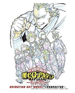 My Hero Academia The Movie -deux Héros- Animation Art Works 2 Set De Livres F/s