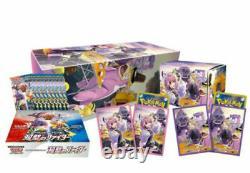 Pokémon Jeu De Carte Épée Et Bouclier Deux Jumelles De Combat Clara & Savory Set Box Japon